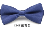 VENIMASEE Men's Knitted Adjustable Bold Striped Pre-tied For Banquet Wedding Bowknot Bow Tie Gift