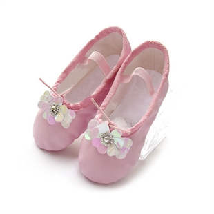 Gift Idea! H:oter®® Girls Gymnastic/Ballet Dance Pink Canvas Soft Flat Shoes, Junior Size 9.5-2/Youth Size 2.5-5, Price/Pair