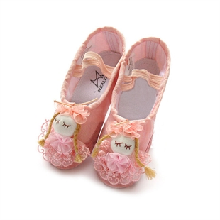 Gift Idea! Hoter® Girls Gymnastic/Ballet Satin Pink Dance Shoes, Price/Pair