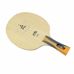 On Sale! Double Fish CHINA QI All-Star Table Tennis Blade, Shakehand
