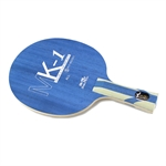 Double Fish MK1 Beginner's Table Tennis Blade, Shakehand