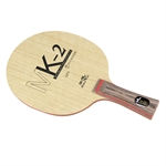 Double Fish MK2 Beginner's Table Tennis Blade, Shakehand