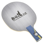 DHS NEO HAO-656 (Penhold) Hurricane HALL OF FAME Table Tennis Blade