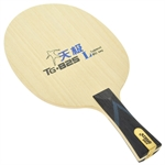 DHS NEO TG825 (FL) Table Tennis Blade, China T.T. Team Secret Weapon