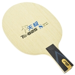 DHS NEO TG825 (Penhold)  Table Tennis Blade, China T.T. Team Secret Weapon