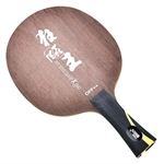 DHS KING (FL) Hurricane Hall Of Fame Table Tennis Blade