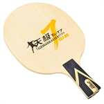 DHS TGT7 Series TG7-BS Table Tennis Blade (Penhold), Double Happiness (DHS)