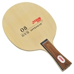 DHS N08S Table Tennis Blade (Penhold), Double Happiness (DHS)