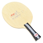 DHS Dipper-M Series G200 Fiberglass-Carbon Table Tennis Blade (Shakehand), Double Happiness (DHS)