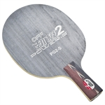 DHS PowerG-II Table Tennis Blade (Shakehand), Double Happiness (DHS)