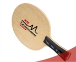 DHS Dipper-M Series C200 Table Tennis Blade (Shakehand), Double Happiness (DHS)