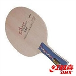 DHS Dipper Series Di-03 Table Tennis Blade (Shakehand), Double Happiness (DHS)