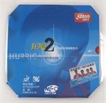 DHS NEO HURRICANE-II Pips-In Table Tennis Rubber, Double Happiness (DHS)
