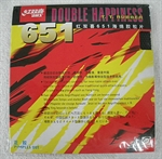DHS N651 Pips-Out Table Tennis Rubber, Double Happiness (DHS)
