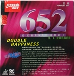 DHS N652 Pips-Out Table Tennis Rubber, Double Happiness (DHS)