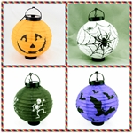 Hoter® Halloween Party Supplies, Jack-O'Lantern, Spider, Ghost, Bat Design For Your Choice, 1 Piece- On Sale!!!