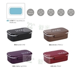 Hoter Fashion Lunchbox To-go, With 1 Compartment Food Box, Plastic Food Container, Rectangular Snack Container
