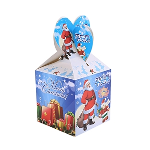 VENI MASEE® 20pcs Cardboard Santa Gift Boxes, Christmas Treat Boxes, Gift Ideas, NO.1005