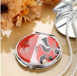 HOLI® Chinoiserie Theatrical Mask  Round Mirror Cosmetic Mirror Compact Mirror, Gift Idea, Gift Box Included