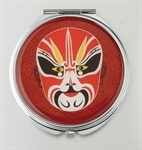 HOLI® Opera Mask Round Mirror Cosmetic Mirror Compact Mirror, Gift Idea, Gift Box Included