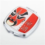 HOLI® Chinoiserie Opera Mask Square Mirror Cosmetic Mirror Compact Mirror, Gift Idea, Gift Box Included