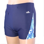 YINGFA Men's Solid Square Leg Swimsuit Trunks, Blue